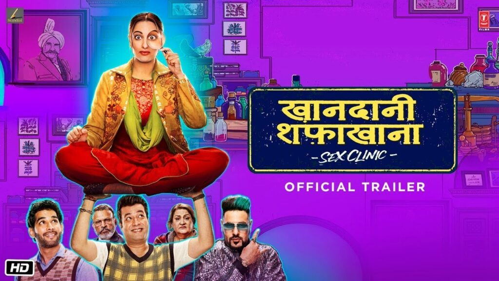 New Released Movies for Dum SHARAS gAME