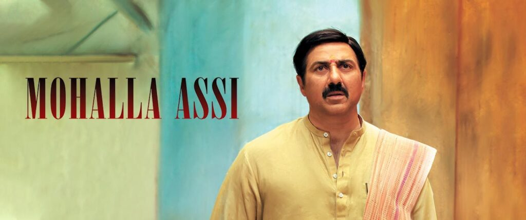Best Movies for Dum sharas