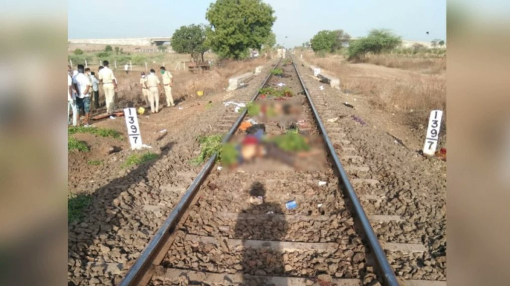 Labour Died in Train Accident Aurangabad