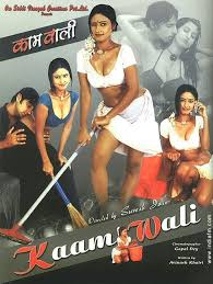 Indian Movies b class