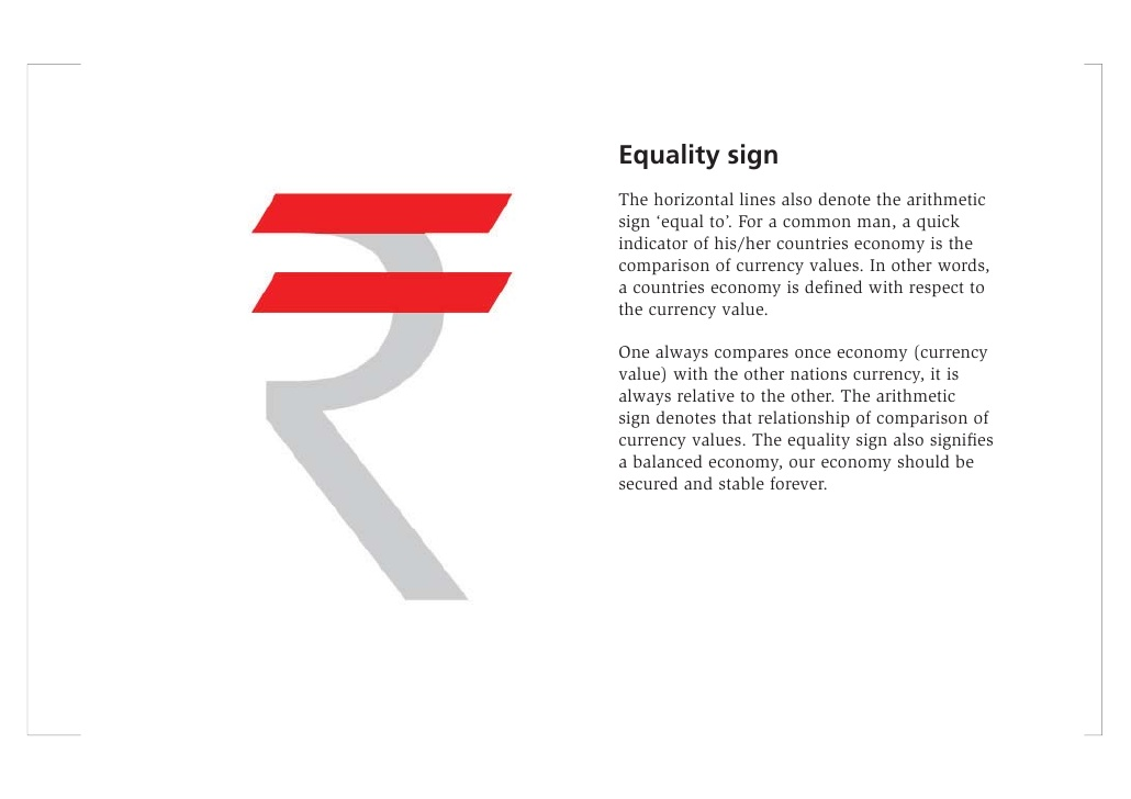 Indian Rupee Symbol Meaning