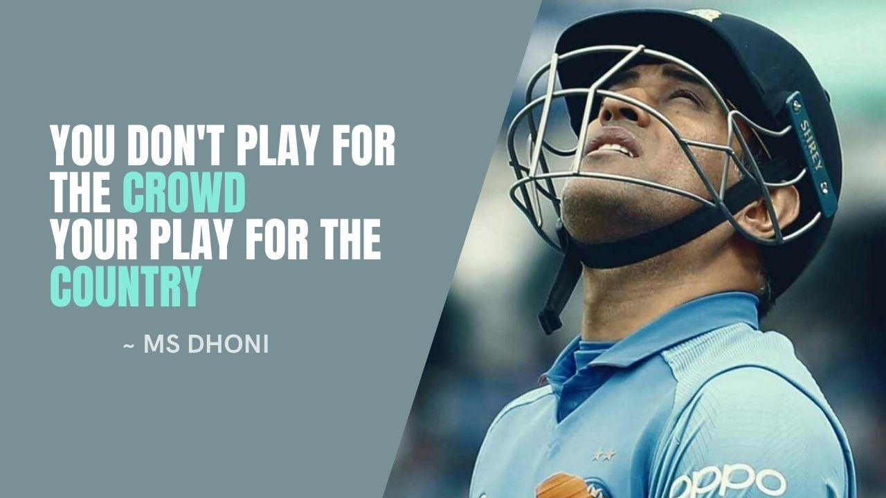 Cricket Lover Quotes
